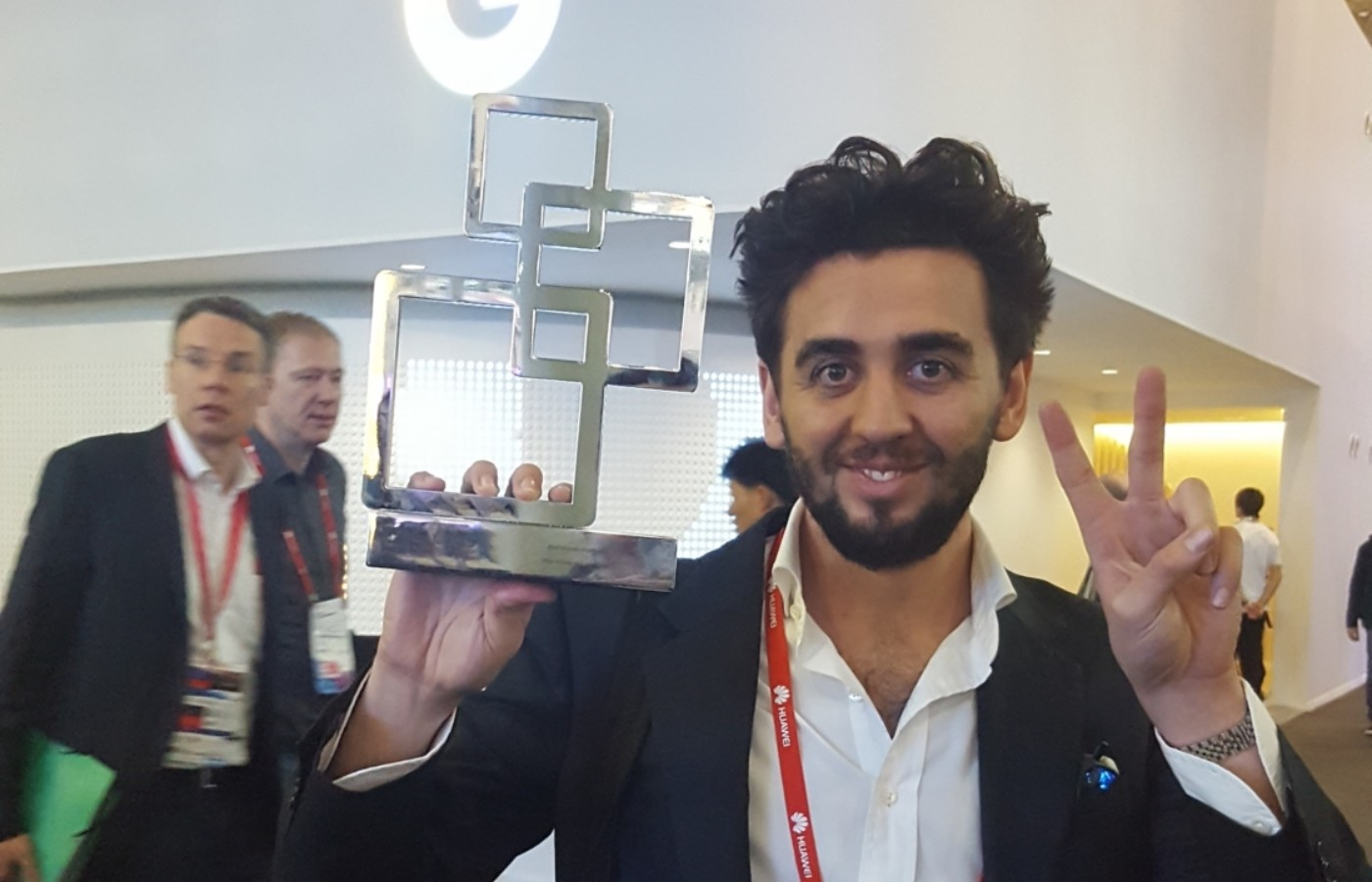 MWC Sam Award